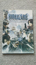 Biohazard: The Darkside Chronicles Strategy Guide - Nintendo Wii - Japanese