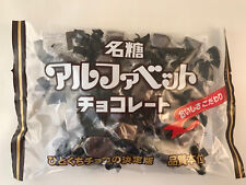 340g bag MEITO Alphabet Chocolate Cubes - Japanese Milk Chocolate - Easter Japan