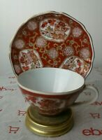 Darling Gold IMARI Hand Painted Teacup And Saucer Red Gold Wicker Wheeled Cart