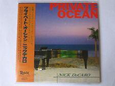 """Nick De Caro """"Private Ocean""""  Japan mini LP CD  Michael Landau  AOR"""
