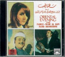 FAIROUZ, WADI3 & NASRI: Sahret elHob~ Keber el 3an2oud Lebanon Classic Arabic CD