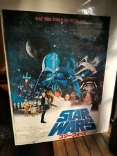 RARE Rolled not folded STAR WARS 1977' Original Movie Poster Japanese