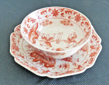 ORIENTAL OBJECTS D'ART Bowl And Plate