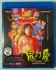 Spooky Encounters (1980) (Region A Blu-ray) Sammo Hung New Sealed 鬼打鬼