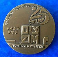 """Israel State Medal """"Zim 25th Anniversary"""" 1970 Bronze 59mm Coin UNC"""