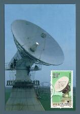 CHINA - CINA POPOLARE - 1986 - Voli spaziali - antenna parabolica