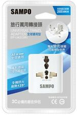 SAMPO Universal Travel Adapter EP-UA2C (W) All In One US UK EU AU