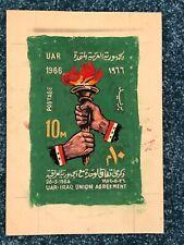 Egypt (United Arab Republic)-1966 Hand Painted stamp design, Uar-Iraq Union