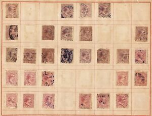 OLD PHILIPPINE STAMPS - A