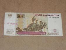 Russia 100 Rubles Banknote 1997 P-270c Circulated Horses JCcug 7f   Apollo