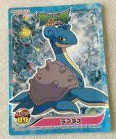 Lapras Pokemon Card Sticker Holo Promo Marumiya No.09 Rare Japanese Nintendo F/S