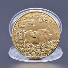 Year of the Pig Gold Plated  Chinese Zodiac Souvenir Coin Collectibles Gifts LY