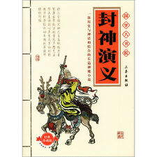 Romance of Investiture of the Gods 封神演义