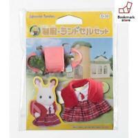 New Sylvanian Families School Uniform / School Set D-30 F/S from Japan
