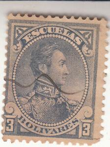 Venezuela 1882 - Bolivar - 3B Violet - SG116 - Used Hinged