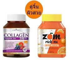 Set COLLA RICH Collagen vitamin C Zinc Reduce Wrinkle + ZOM RICH ZU High Vitamin
