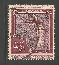 Pakistan #O32 (A13)  VF USED - 1951 3a Star and Crescent, Plane and Hour Glass