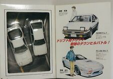 JAPAN TOMICA INITIAL D SET OF 2 TOYOTA TRUENO AE86 MAZDA RX-7 FC3S 1:43 CAR RARE