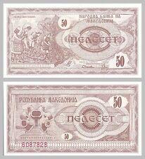 Mazedonien / Macedonia 50 Denar 1992 p3a unz.