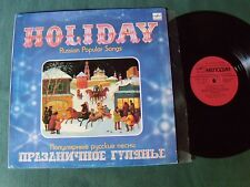 HOLIDAY, Russian Popular Songs / RYABINUSHKA trio LP MELODIYA C20 22849 005