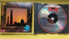 Kitaro  Silk Road IV cd