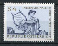 AUTRICHE - 1971, timbre 1194, FESTIVAL CHORALE, MUSIQUE, neuf**