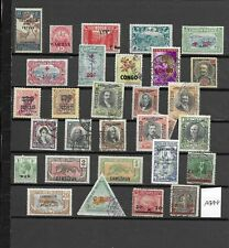 WOLDWIDE OVERPRINTED STAMPS (A378)