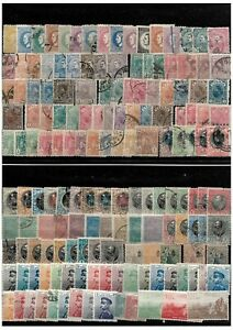 Serbia collection 1869/1920 lot stamps USED/MH