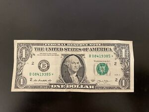 2013 $1 Star note