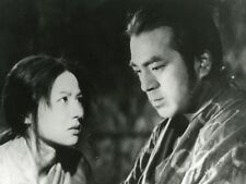 """L'INTENDANT SANSHO"" (SANSHO DAYU) KENJI MIZOGUCHI PHOTO DE PRESSE CINEMA EP"