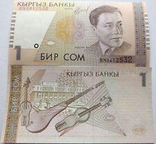 KYRGYZSTAN BANKNOTE 1 SOM 1999 UNC X1