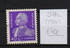! Portugal 1934. Stamp. YT#571a. €40.00!
