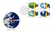 1988 China Environmental Protection Special Stamps First Day Cover