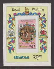 1981 Royal Wedding Charles & Diana MNH Stamp Sheet Bhutan Imperf 20nu SG MS444