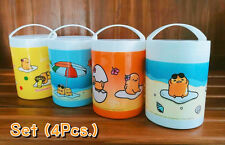 Gudetama Sanrio Plastic Cooler flask Set (4 Pcs.) / LIMITED EDITION