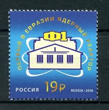 Russia 2016 MNH F-1 F1 Nuclear Reactor 1v Set Science Architecture Stamps