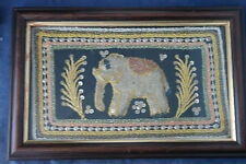 Beautiful Pitcher Frame With BurmeseTapestry Elephant Design  9 x 6 Inches Wide