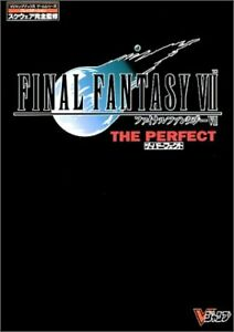 Used Final Fantasy VII The Perfect game art Book japanese