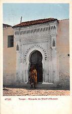 Africa postcard Morocco, Tangier Tanger Mosquee de Sherif d'Ouazan pre-1907