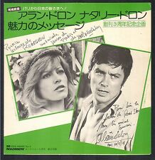 ALAIN DELON & NATHALIE Rare 45T Flexi BLEU JAPAN PROMO 1973 SOUPLE JAPON Mint+