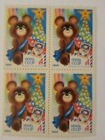 Russia 1980 Moscow Olympics Misha the Bear stamp MNH 4 stamps