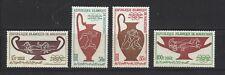 MAURITANIA - C36 - C39 - MNH - 1964 - TOKYO OLYMPIC GAMES