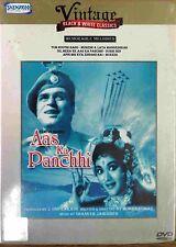 Aas Ka Panchhi - Rajendra Kumar, Vyjayanthimala - Official Hindi Movie DVD ALL/0