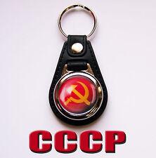 CCCP Porte Clefs FAUCILLE ET MARTEAU URSS COMMUNISME LENINE STALINE CAMARADE