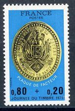 STAMP / TIMBRE FRANCE NEUF LUXE N° 1838 ** PLAQUE DE FACTEUR PARIS