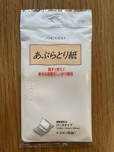 shiseido oil observant paper 120 Sheets