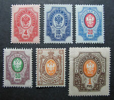 Russia 1904 57C//68 MH/MLH OG Russian Imperial Empire Coat of Arms Set $230.00!!