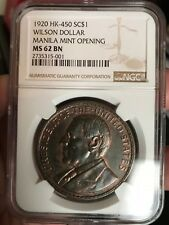 1920 WILSON SO CALLED DOLLAR MANILA MINT OPENING MEDAL BRONZE HK 450 MS 62BN