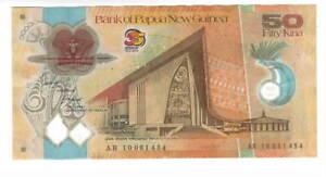 PAPUA NEW GUINEA 50 Kina POLYMER COMMEMORATIVE VF+ Banknote 2010 P-42 Prefix AB