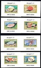 [48397] Umm al Qiwain 1972 Marine life 8 de luxe imperforated blocks MNH